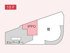 IPPO 三宮本店